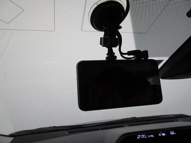 G フルセグTV&ナビ バックモニター ETC スマートキー LEDヘッドランプ 純正アルミホイール ドライブレコーダー(12枚目)