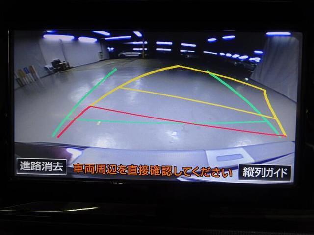 G フルセグTV&ナビ バックモニター ETC スマートキー LEDヘッドランプ 純正アルミホイール ドライブレコーダー(29枚目)