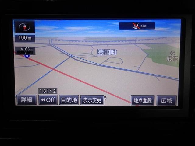 X ワンセグTV&ナビ バックモニター ETC 片側パワースライドドア(23枚目)