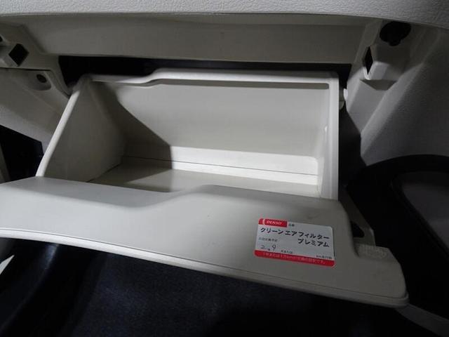 X ワンセグTV&ナビ バックモニター ETC 片側パワースライドドア(39枚目)