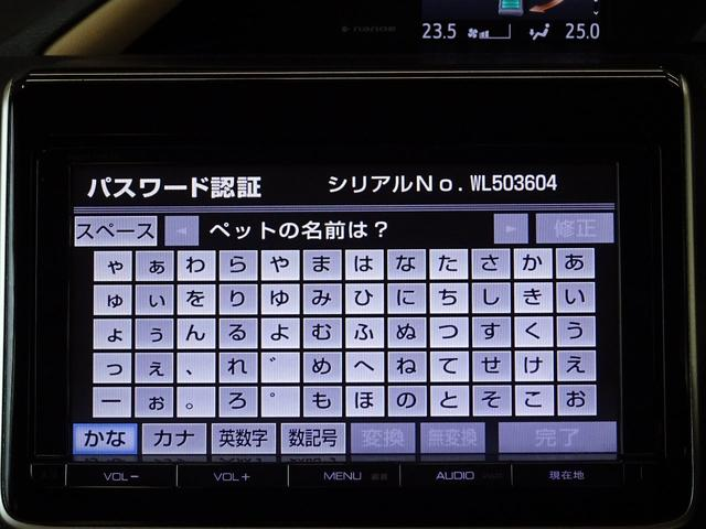 「トヨタ」「ノア」「ミニバン・ワンボックス」「鳥取県」の中古車8