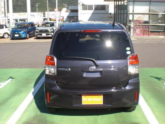 「トヨタ」「スペイド」「ミニバン・ワンボックス」「鳥取県」の中古車7