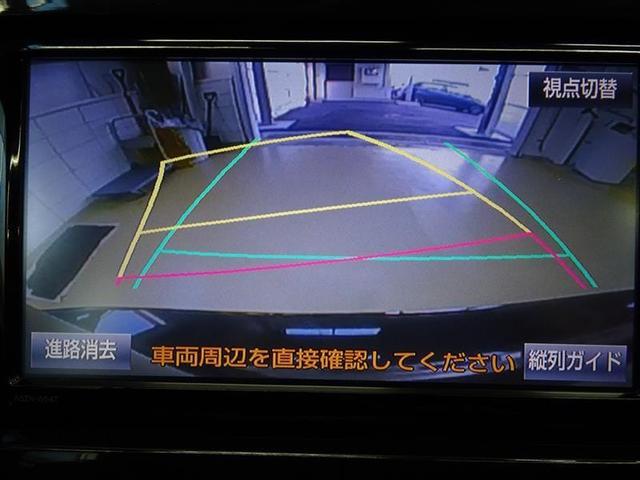 「トヨタ」「プリウスα」「ミニバン・ワンボックス」「鳥取県」の中古車13