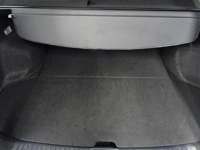 「トヨタ」「カローラフィールダー」「ステーションワゴン」「鳥取県」の中古車14