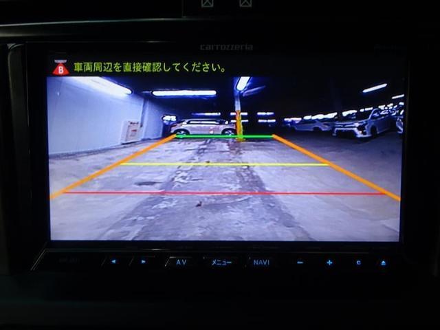 「トヨタ」「ランドクルーザープラド」「SUV・クロカン」「鳥取県」の中古車9