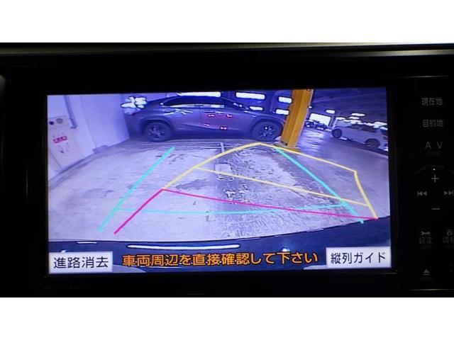 「トヨタ」「カムリ」「セダン」「鳥取県」の中古車7