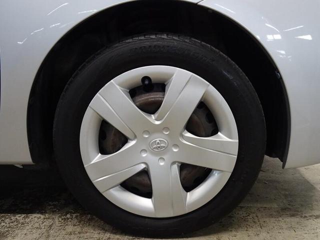 【メンテナンスパック】トヨタカローラ鳥取のメンテナンスパックは、お車に必要な12ヶ月定期点検や、6ヶ月目の点検を最適な時期に行うお得で便利なメンテナンスシステムなので、購入後も安心です!!