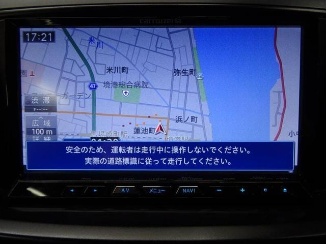 「トヨタ」「ノア」「ミニバン・ワンボックス」「鳥取県」の中古車9