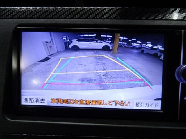 「トヨタ」「プリウス」「セダン」「鳥取県」の中古車8