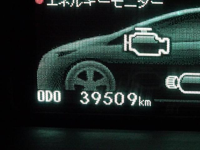 「トヨタ」「プリウス」「セダン」「鳥取県」の中古車15