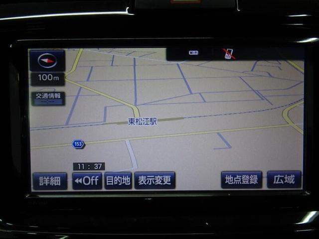 「トヨタ」「カローラフィールダー」「ステーションワゴン」「鳥取県」の中古車10