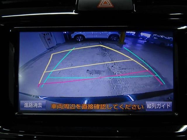 「トヨタ」「カローラフィールダー」「ステーションワゴン」「鳥取県」の中古車11