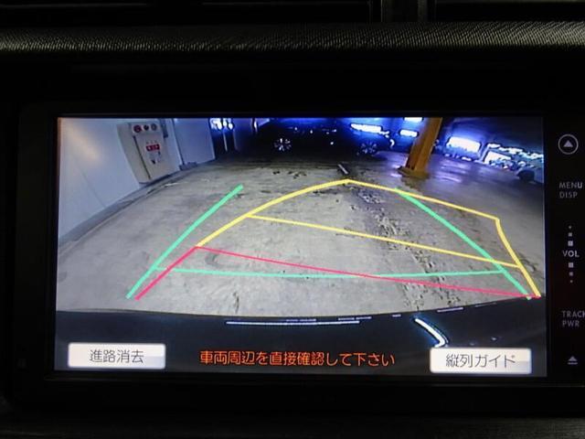 「トヨタ」「アクア」「コンパクトカー」「鳥取県」の中古車10