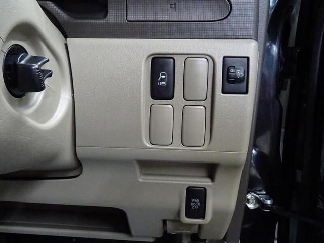 「ダイハツ」「タント」「コンパクトカー」「鳥取県」の中古車13