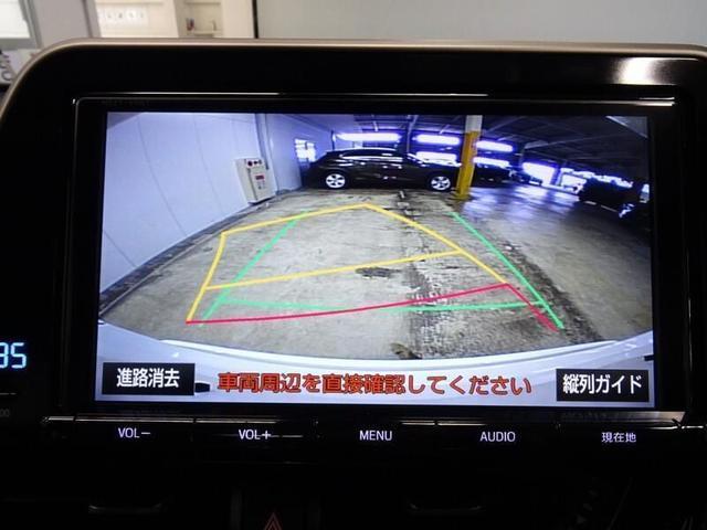 「トヨタ」「C-HR」「SUV・クロカン」「鳥取県」の中古車31