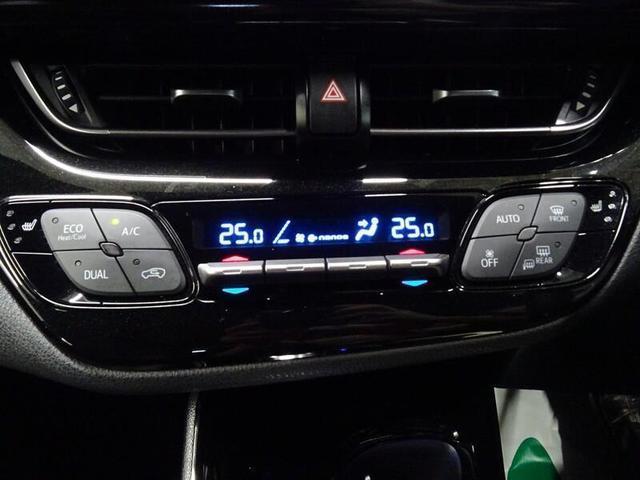 「トヨタ」「C-HR」「SUV・クロカン」「鳥取県」の中古車32