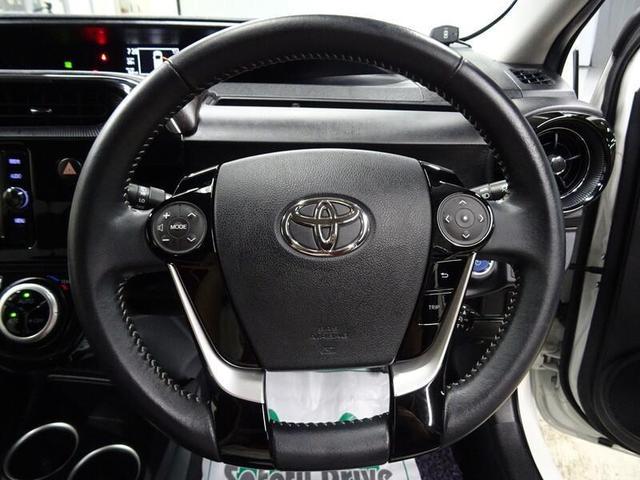 「トヨタ」「アクア」「コンパクトカー」「鳥取県」の中古車6