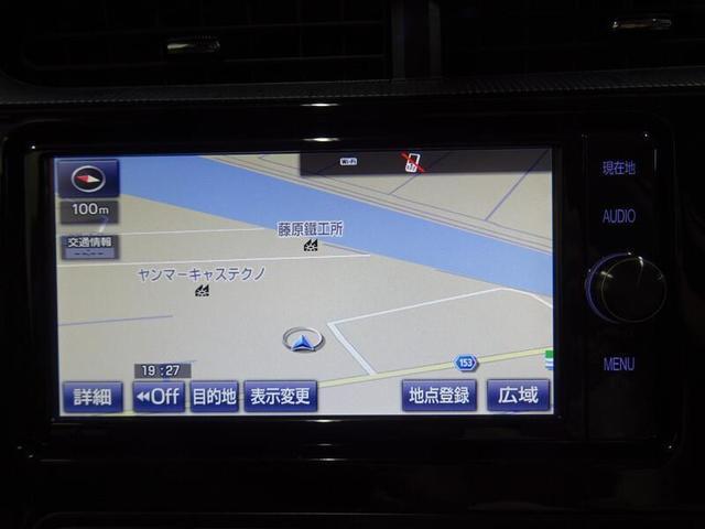 「トヨタ」「アクア」「コンパクトカー」「鳥取県」の中古車8
