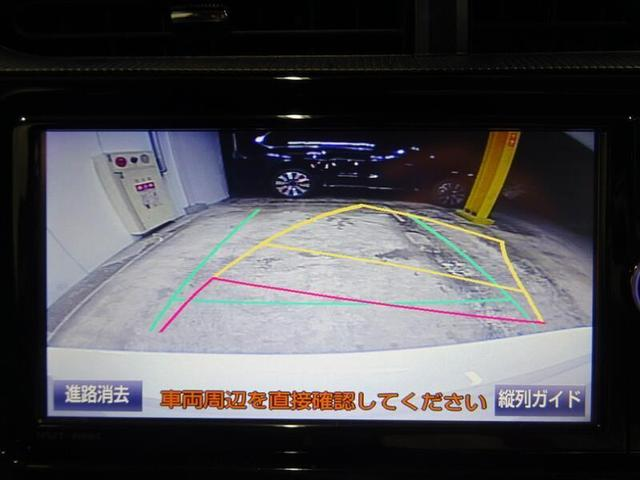 「トヨタ」「アクア」「コンパクトカー」「鳥取県」の中古車9