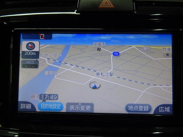1.5G ダブルバイビー TV&ナビ バックカメラ ドライブレコーダー ワンオーナー(13枚目)