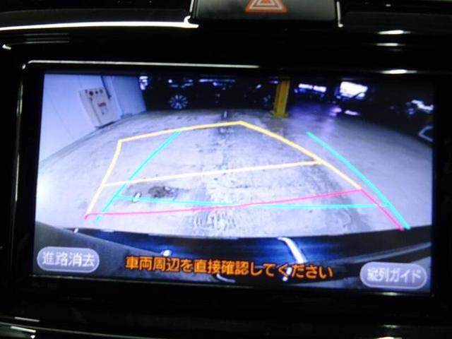 1.5G ダブルバイビー TV&ナビ バックカメラ ドライブレコーダー ワンオーナー(14枚目)