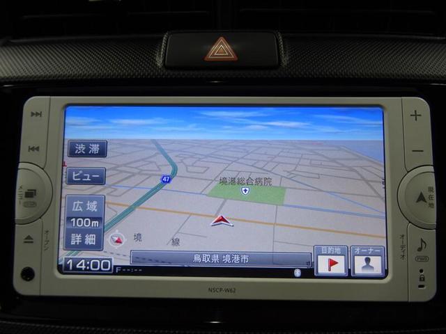 「トヨタ」「カローラフィールダー」「ステーションワゴン」「鳥取県」の中古車8