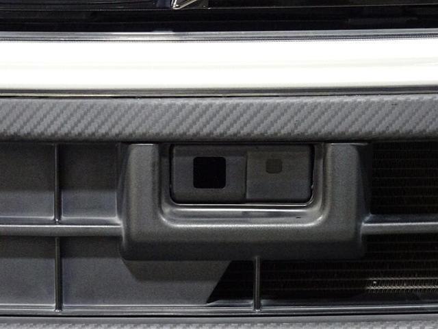 カスタム RS ハイパーSAII TV&ナビ ベンチシート DVD再生 ワンオーナー スマートキー(8枚目)