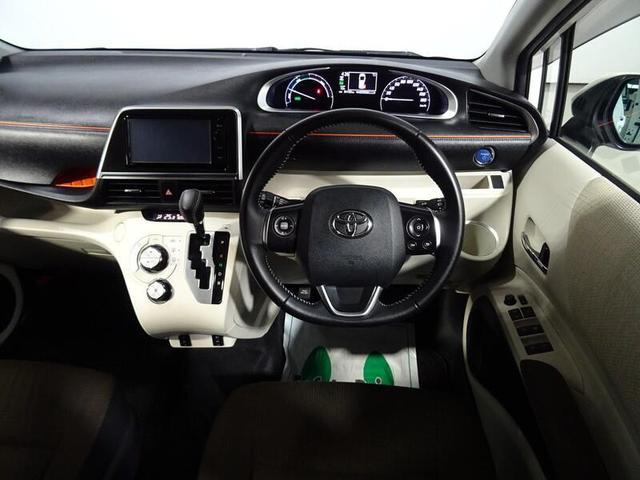 「トヨタ」「シエンタ」「ミニバン・ワンボックス」「鳥取県」の中古車5