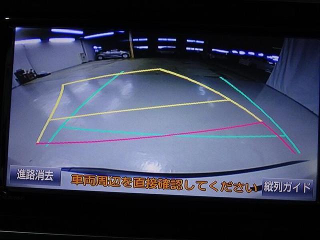 「トヨタ」「シエンタ」「ミニバン・ワンボックス」「鳥取県」の中古車11