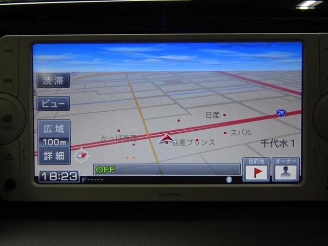 「トヨタ」「ノア」「ミニバン・ワンボックス」「鳥取県」の中古車13