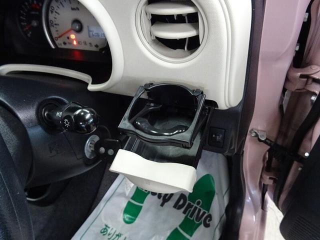 ココアL 4WD キーレスエントリー CD/ラジオ ベンチシート(13枚目)