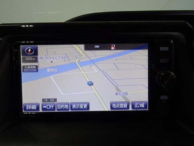 X 4WD ドライブレコーダー両側電動スライドドア ETC LEDヘッドライト スマートキー(18枚目)