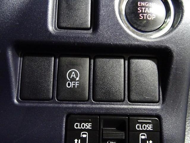 X 4WD ドライブレコーダー両側電動スライドドア ETC LEDヘッドライト スマートキー(21枚目)