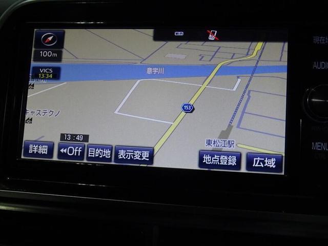 G ワンオーナー ナビゲーション&フルセグTV CD&DVD再生 バックモニター ETC 両側パワースライドドア リモコンスターター LEDヘッドランプ スマートエントリー(22枚目)