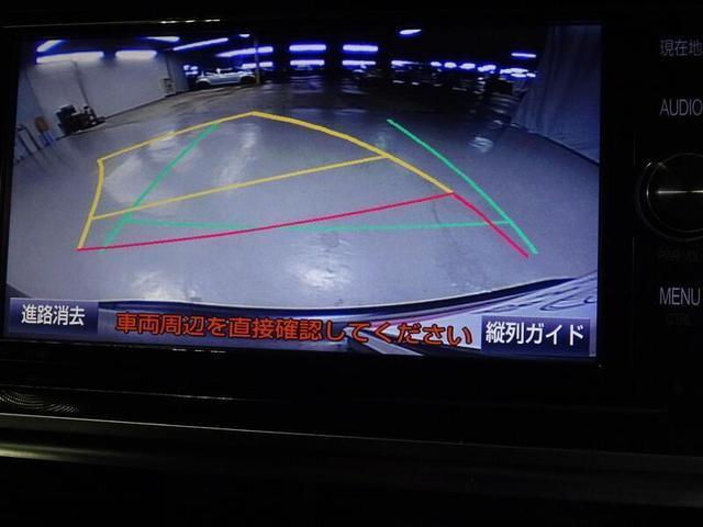 G ワンオーナー ナビゲーション&フルセグTV CD&DVD再生 バックモニター ETC 両側パワースライドドア リモコンスターター LEDヘッドランプ スマートエントリー(23枚目)