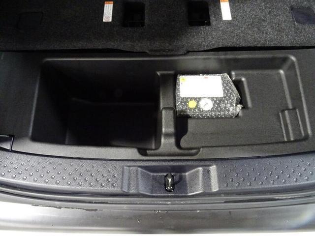 G ワンオーナー ナビゲーション&フルセグTV CD&DVD再生 バックモニター ETC 両側パワースライドドア リモコンスターター LEDヘッドランプ スマートエントリー(45枚目)