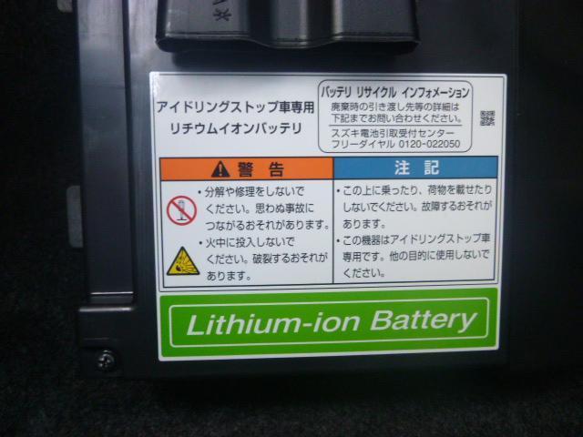 バスケットの下には、大容量リチュームイオンバッテリー搭載。バッテリーの状態はマルチディスプレイで確認できます。