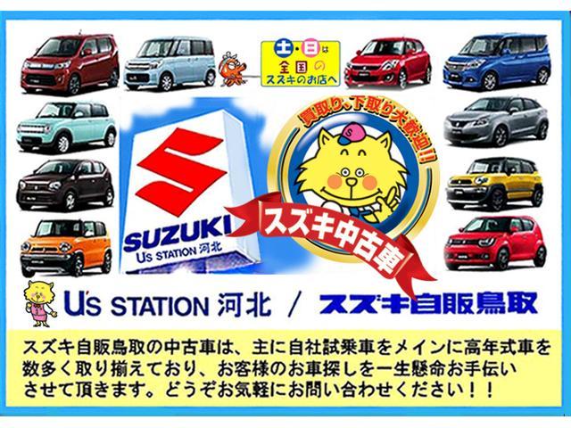 「スズキ」「ワゴンRスティングレー」「コンパクトカー」「鳥取県」の中古車2
