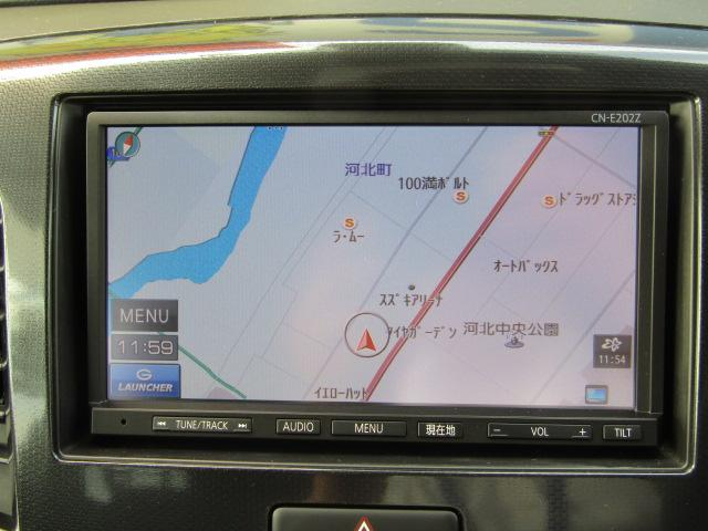 「スズキ」「ワゴンRスティングレー」「コンパクトカー」「鳥取県」の中古車9