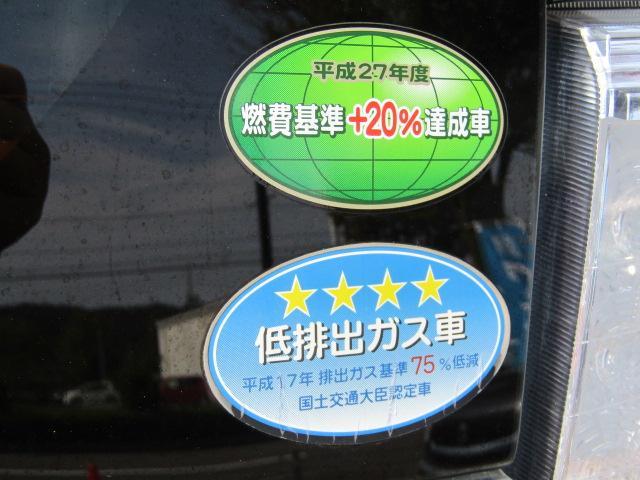 「スズキ」「ワゴンRスティングレー」「コンパクトカー」「鳥取県」の中古車23