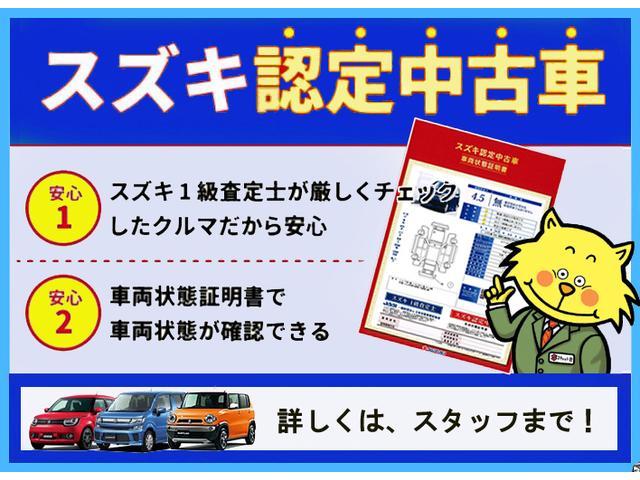 「スズキ」「ワゴンRスティングレー」「コンパクトカー」「鳥取県」の中古車50