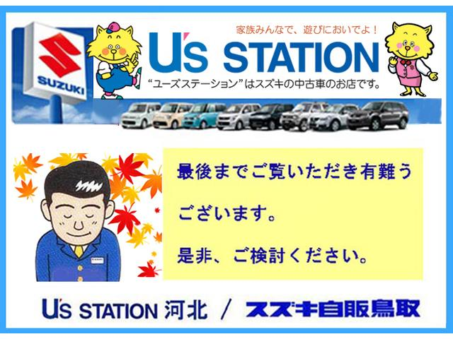 「スズキ」「ワゴンRスティングレー」「コンパクトカー」「鳥取県」の中古車54