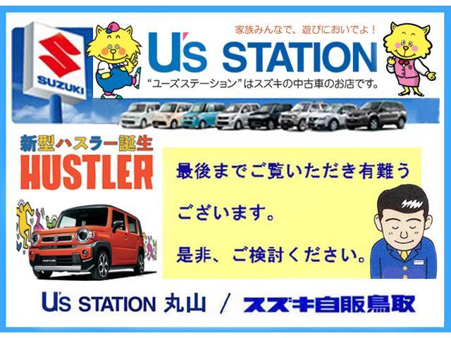「スズキ」「スペーシア」「コンパクトカー」「鳥取県」の中古車53
