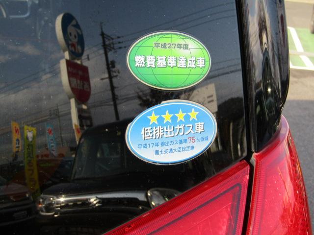 「スズキ」「ソリオ」「ミニバン・ワンボックス」「鳥取県」の中古車9