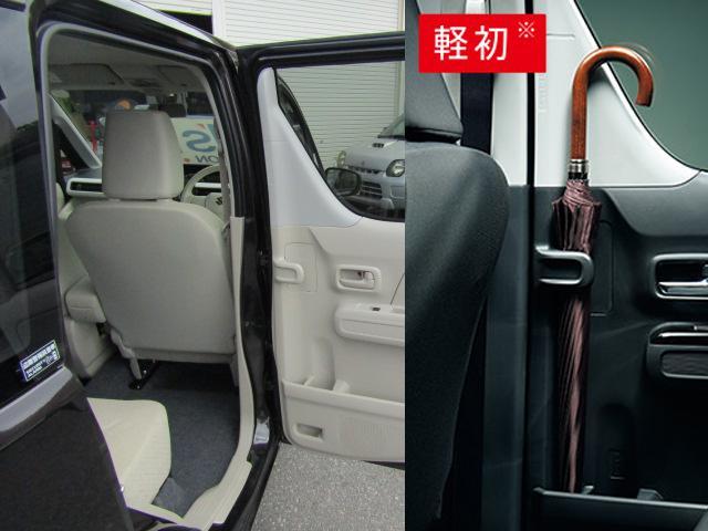 「スズキ」「ワゴンR」「コンパクトカー」「鳥取県」の中古車30