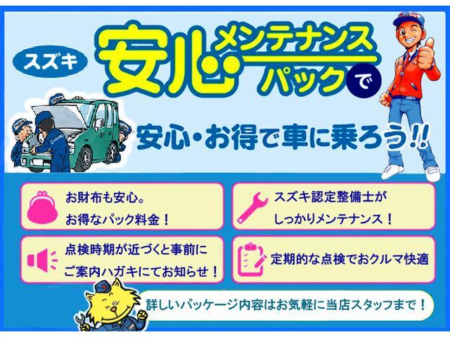 「スズキ」「ワゴンR」「コンパクトカー」「鳥取県」の中古車47