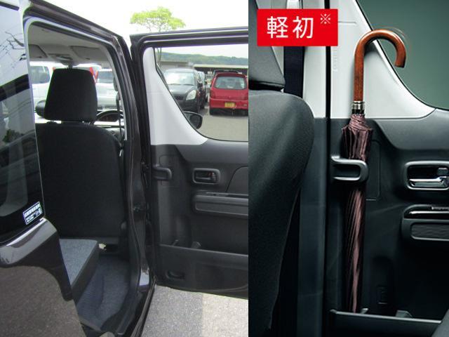 「スズキ」「ワゴンR」「コンパクトカー」「鳥取県」の中古車29