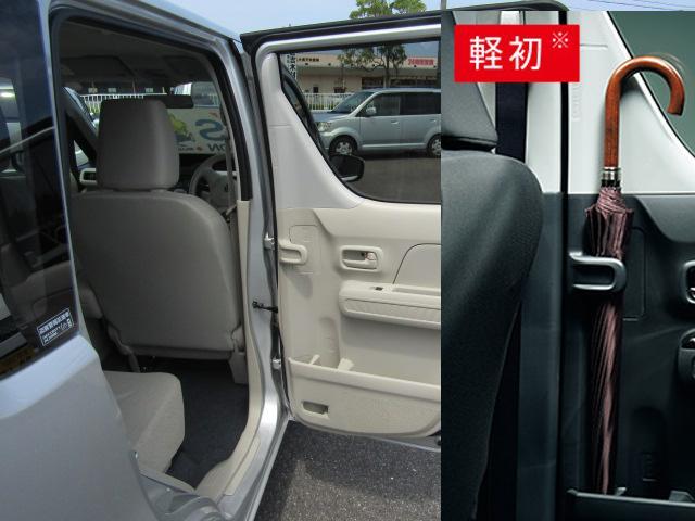 「スズキ」「ワゴンR」「コンパクトカー」「鳥取県」の中古車33