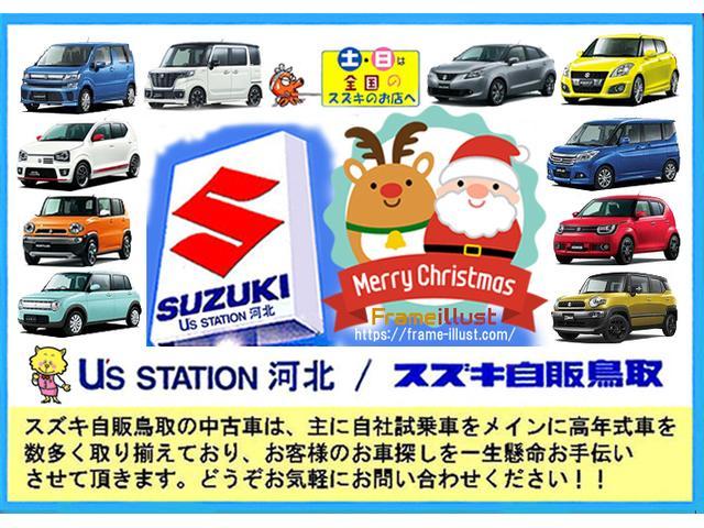 「スズキ」「アルトラパン」「軽自動車」「鳥取県」の中古車2