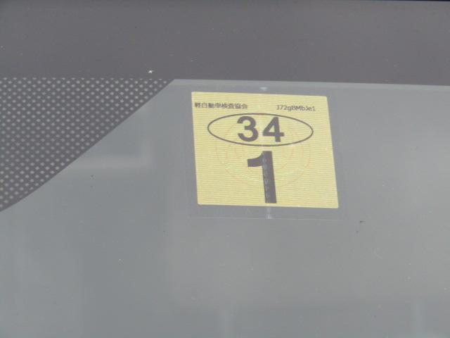 「スズキ」「アルトラパン」「軽自動車」「鳥取県」の中古車8